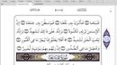 Сура 100 Аль Адийат Скачущие 6 11 аяты Абу Имран Таджвид