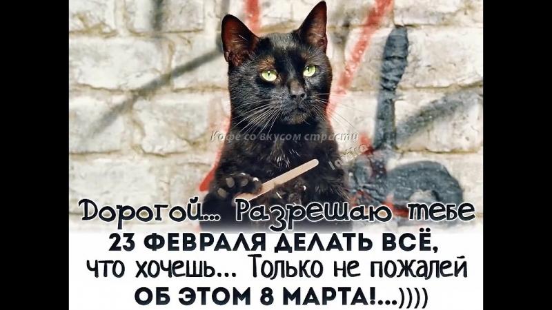 Doc287734947_493499349.mp4