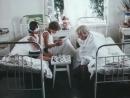 Каникулы Петрова и Васечкина, обыкновенные и невероятные 1984 (приключения).