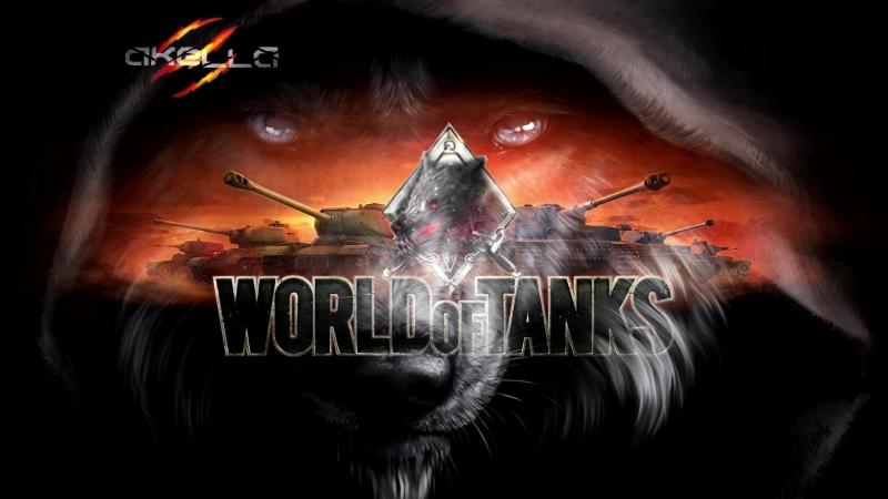 World of Tanks Линия Фронта 4 этап последний бой до 30 ранга