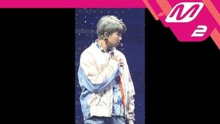 [MPD직캠] 방탄소년단 RM 직캠 'Save ME + I'm Fine' (BTS RM FanCam)   @MCOUNTDOWN_2018.8.30