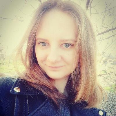 Валерия Исаева