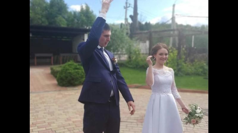 Романтическая пара Роман и Оксана Свадьба в семейном кругу Счастья вам молодые