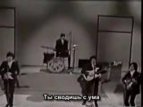 The Kinks - You Really Got Me (Official Video + перевод)