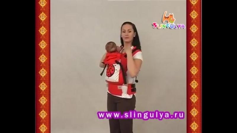 Эрго-рюкзак (слинг-рюкзак) положение на животе. ТМ СлингУля