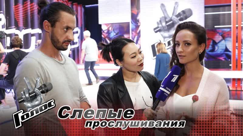 АЛЕКСАНДРА ЗАХАРИК Интервью после Слепого прослушивания За кадром Голос Сезон 7 4K