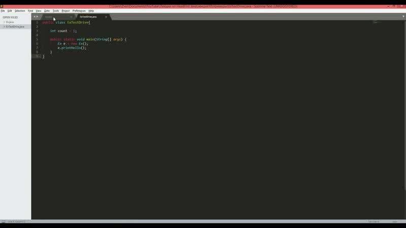 Java HeadFirst 10 глава (ключевые слова static, final) - 1 часть