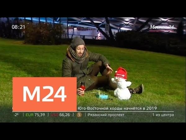 Утро повышенное атмосферное давление ожидается в Москве 14 декабря - Москва 24