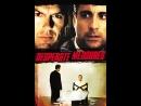 Отчаянные Меры / Desperate Measures, 1998 Гаврилов,1080,релиз от STUDIO №1