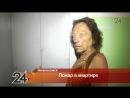 В Нижнекамске в квартире многоэтажки произошел пожар