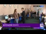 В России появится новая система страхования жилья