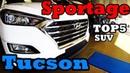 TOP5 SUV - NEW Hyundai Tucson vs KIA Sportage FL Diesel - 4 часть