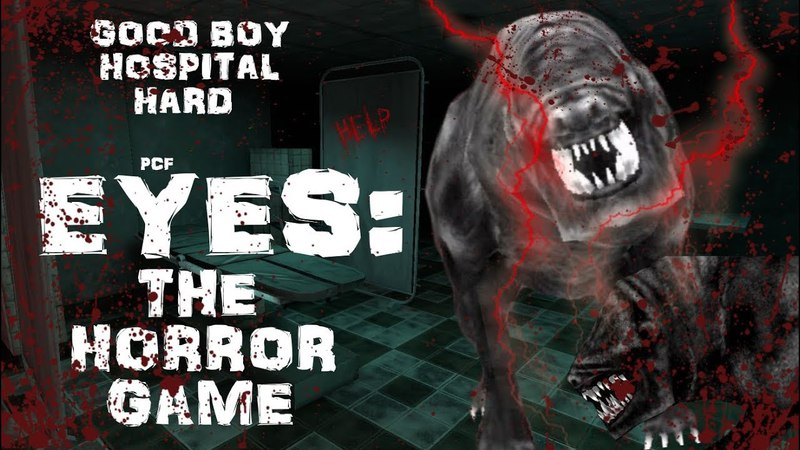 СОВСЕМ НЕХАРДОВЫЙ ДРУЖОК \ Eyes: The Horror Game \ PixelCakesFan