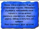 Doc200654643_484971475.mp4