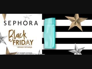 Black friday_ parfume