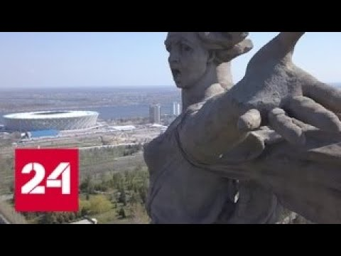 Чемпионат мира по футболу FIFA 2018. Волгоград. Специальный репортаж Юлии Макаровой - Россия 24