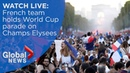 WATCH LIVE: France holds World Cup parade in Paris