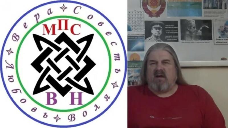 5. Система славянского Народовластия. Флаг державы и Знак Народного Профессионал
