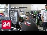 В Петербурге испытывают первый в России солнцемобиль - Россия 24