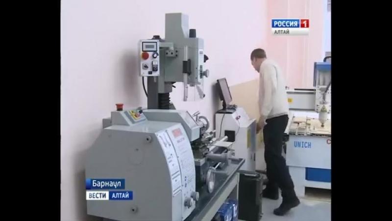 Новый учебный корпус аграрного университета презентовали в Барнауле 1