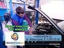 Очистка раскоксовка двигателя водородом Водород 24