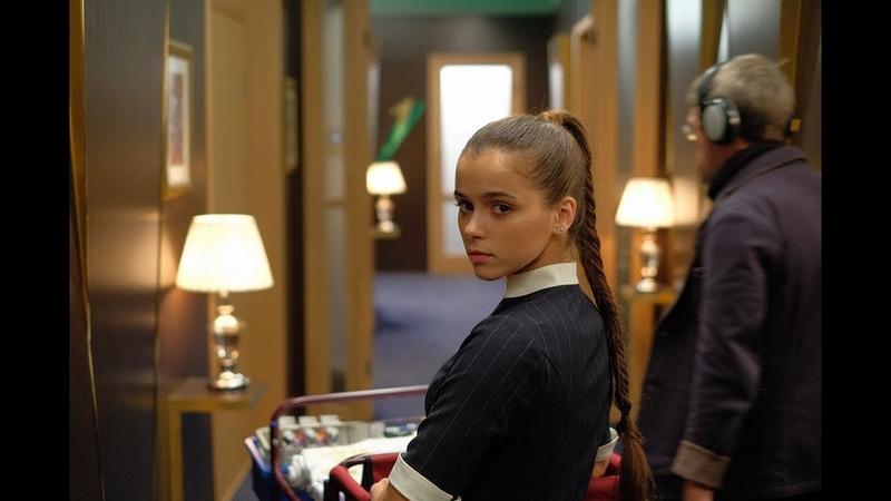 Отель Гранд Лион 1 сезон 1 серия о чём будет анонс Спойлер