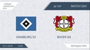 AFL18. Germany. Bundesliga. Day 26. Hamburg SV - Bayer 04