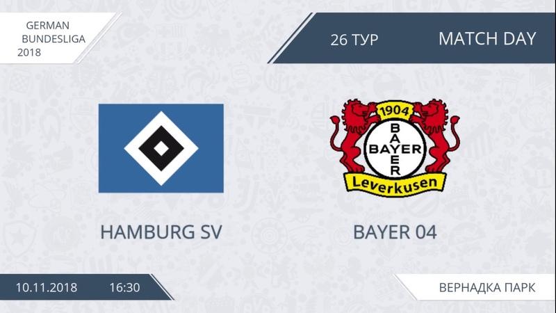 AFL18. Germany. Bundesliga. Day 26. Hamburg SV - Bayer 04