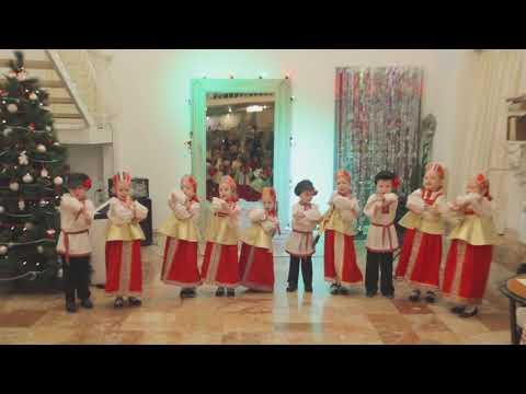 Ансамбль Радостея Песня Ладушки