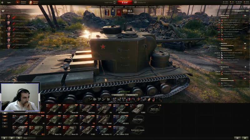 World of Tanks. Выходные Артовода - Проклят людьми и Богом покинут. 02.03.2019