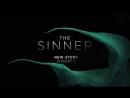 The Sinner Season 2 Trailer/Трейлер второго сезона сериала Грешница