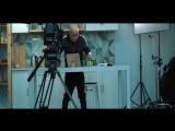 Доминик Джокер - Между Нами Химия (Backstage)