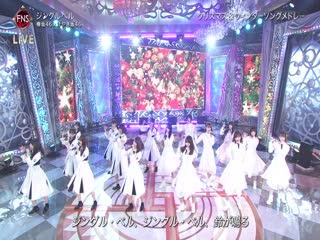 181205 Keyakizaka46 (Kanji x Hiragana) - Jingle Bells @ FNS Kayousai 2018