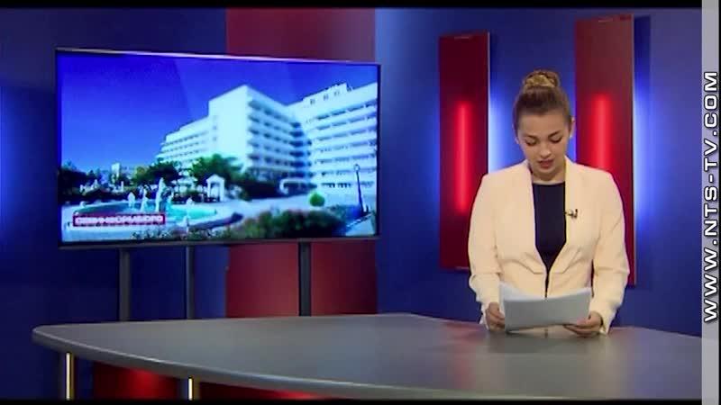В 2018 году Севастопольский Фонд социального страхования закупил 572 путёвки