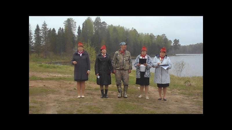 19 мая 2018г. День пионерии . Совет ветеранов п. Тёгро-озеро (фильм Е. Бусыгиной )