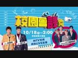 181018 MTV Taiwan Meeting Room
