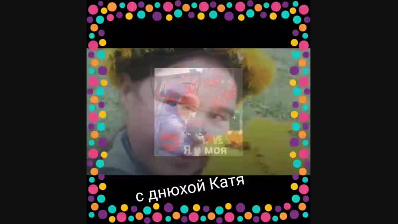MusicVideoMaker-20160105-1451983315260.mp4