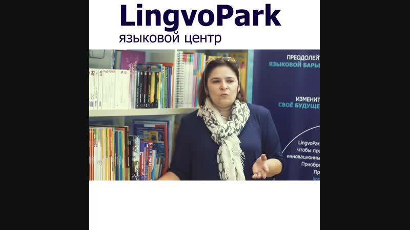 Отзыв. Вокси-онлайн-платформа для изучения английского с носителем