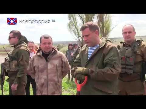 Глава Республики поучаствовал в высадке саженцев медоносной акации