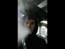 Дым дым дым