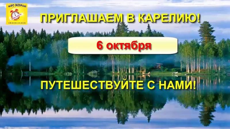 6.10. Водопад Ахвенхоски, где снимался фильм А зори здесь тихие