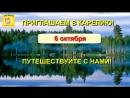 6 10 Водопад Ахвенхоски где снимался фильм А зори здесь тихие