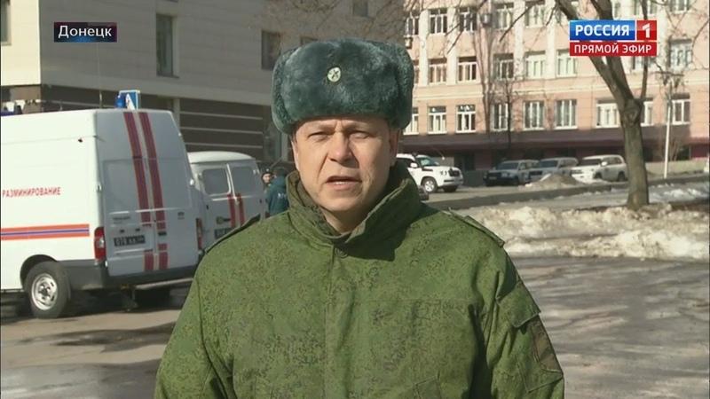 Украина обострила ситуацию в Донецке! Срочное заявление Басурина