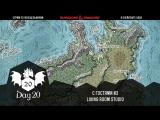 D&D В джунглях Чалта, спин-офф - Спасительный ритуал