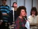 Защищённый Завет Бобби Джейн Мерк 10 04 92