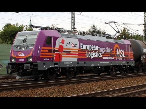 Bahnverkehr in Niedersachsen - 237
