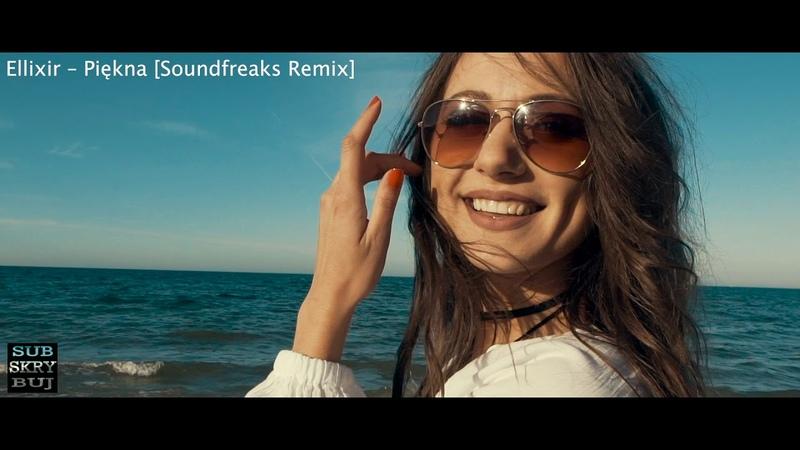 Ellixir - Piękna [Soundfreaks Remix]