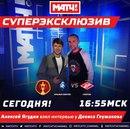 Алексей Ягудин фотография #50