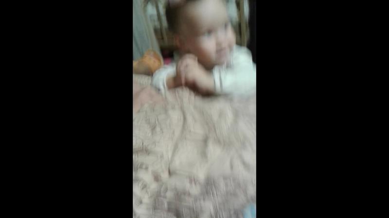 моя доця