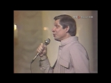 Ходит по полю девчонка - Эдуард Хиль 1984